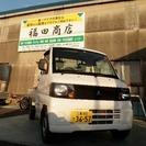三菱 ミニキャブトラック 660 Vタイプ 4WD エアコン・パ...