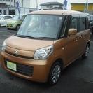 スズキ スペーシア 660 X (オレンジ) ハッチバック 軽自動車