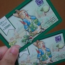図書カード2000円分