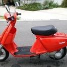 サリアン 50cc 実働 外装極上美品