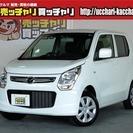 マツダ フレア 660 XG (ホワイト) ハッチバック 軽自動車