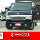 ホンダ バモス 660 L 4WD ガラスルーフ(ブラック)...