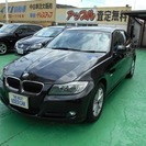 BMW 3シリーズ 320i スタイルエッセンス 後期モデル ワ...