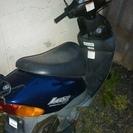 原付バイクを直して下さる方募集します。