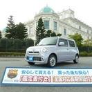 ダイハツ ミラココア 660 プラス X メーカー保証継承・ナビ...