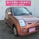日産 ピノ 660 S (ピンク) ハッチバック 軽自動車