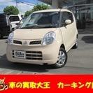 日産 モコ 660 E FOUR 4WD スタットレス付・シー...