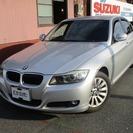 BMW 3シリーズ 320i ETC(シルバー) セダン