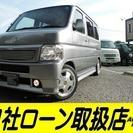 ホンダ バモス 660 L ローダウン ガスケット新品交換済...