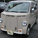 ホンダ バモス 660 M フレンチバス仕様(ベージュツート...