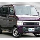 ホンダ バモス 660 M (パープル) ハッチバック 軽自動車
