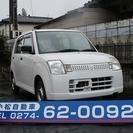 スズキ アルト 660 VS (ホワイト) ハッチバック 軽自動車