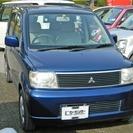 三菱 eKワゴン 660 M キーレス 車検2年取後渡し…