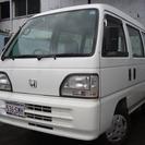 ホンダ アクティバン 660 S...