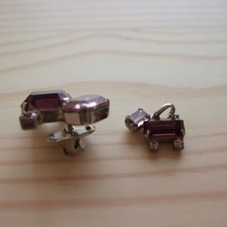 アガタパリAGATHA紫テリアブローチ&ペンダントヘッドセ…