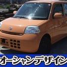 ダイハツ エッセ 660 D 検2年 CD キーレス(オレンジ...