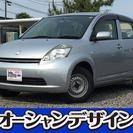 トヨタ パッソ 1.0 X 検2年 フルフラット(シルバー) ...