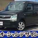 マツダ AZ-ワゴン 660 FX-Sスペシャル 4WD 検2...