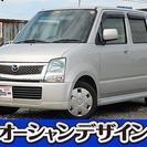 マツダ AZ-ワゴン 660 FX 検2年 キーレス CD(シ...