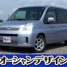 ホンダ モビリオ 1.5 A 検2年 キーレス アルミ CD(...