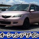 マツダ デミオ 1.3 カジュアル 検2年 キーレス CD フル...