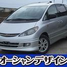 トヨタ エスティマ 2.4 L アエラス 4WD 検2年 サンル...