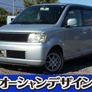 三菱 eKワゴン 660 M Xパッケージ 検2年 CD アルミ...