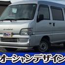 スバル サンバー 660 VB 4WD 検2年 5MT CD ...