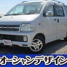 ダイハツ アトレーワゴン 660 CL ハイルーフ 4WD 検2...