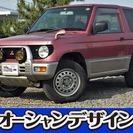 三菱 パジェロミニ 660 XR-II 4WD 検2年キーレス ...