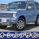 三菱 パジェロミニ 660 スキッパー V 4WD 検2年 キー...