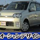 ダイハツ ムーヴ 660 カスタム L 4WD 検29/2 ベン...