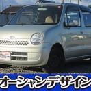 ダイハツ ムーヴラテ 660 X 検2年 キーレス CD MD...