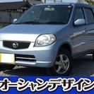 マツダ ラピュタ 660 E リミテッド 検28/7 アルミ C...