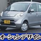 ホンダ ライフ 660 C 4WD 検2年 キーレス CD フル...