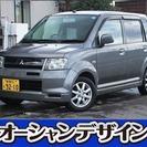 三菱 eKスポーツ 660 サウンドビートエディションX 検2年...