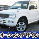 三菱 パジェロミニ 660 X 4WD 検2年 アルミ CD フ...