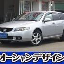ホンダ アコードワゴン 2.4 24E 4WD 検2年 DVDナ...