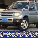 三菱 パジェロイオ 1.8 ZR 4WD 検2年 フォグランプ...