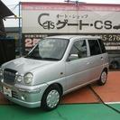 スバル プレオ 660 ネスタ G マイルドチャージ (シル...