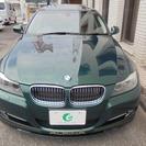 BMWアルピナ B3 S ビターボ リムジン アルピナグリーン...