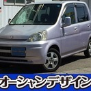 ホンダ ライフ 660 メヌエット 検2年 CD キーレス(...