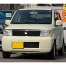 三菱 eKワゴン 660 G 禁煙車 アルミ ベンチシート(...