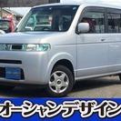ホンダ ザッツ 660 検2年 キーレス CD アルミ(ライ...