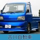 ダイハツ ハイゼットトラック 660 スペシャル 3方開 4WD...