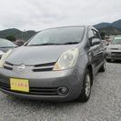 日産 ノート 1.5 15S タイミングチェーン車!(ガンメタ...