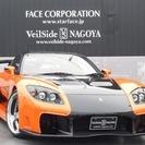 マツダ アンフィニRX-7 タイプR (オレンジブラック) クーペ