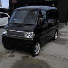 三菱 タウンボックス LX (ブラック) その他 軽自動車