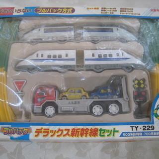 新幹線・車・線路がセットになったおもちゃ☆差し上げます