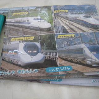 電車のパズル3枚セット☆差し上げます
